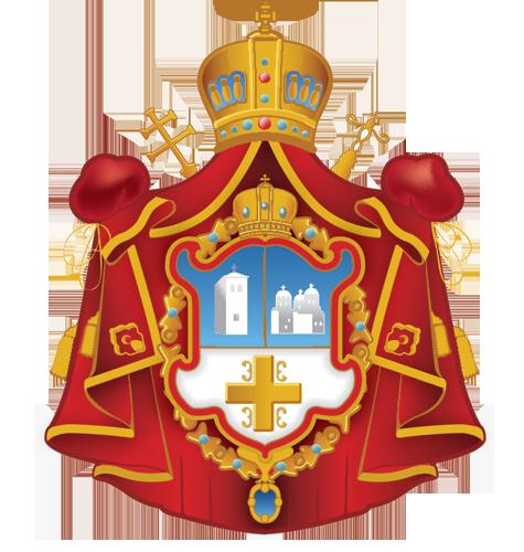Празник Силаска Светог Духа у Салфелдену